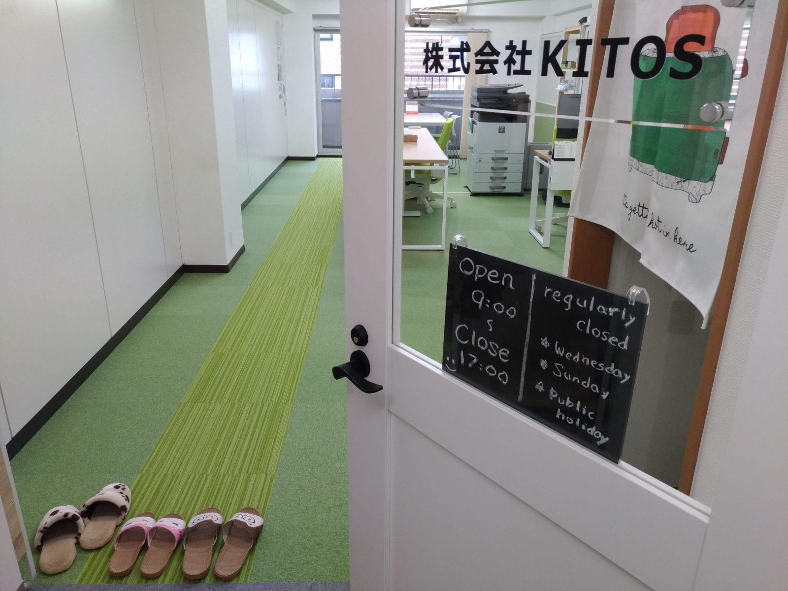 株式会社KITOS